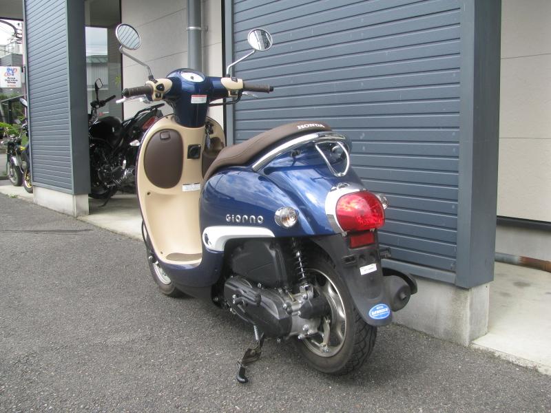 中古車バイク ホンダ ジョルノ(GIORNO) ブルー 左後ろ側