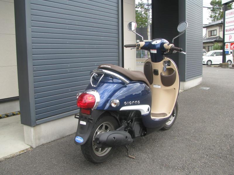 中古車バイク ホンダ ジョルノ(GIORNO) ブルー 右後ろ側