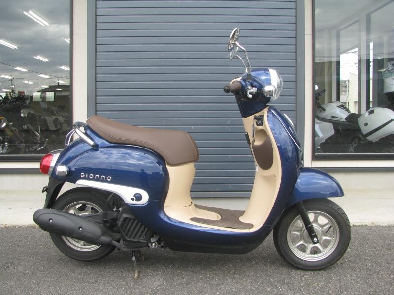 中古車バイク ホンダ ジョルノ(GIORNO) ブルー みぎ側
