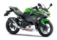 新商品情報 カワサキ Ninja250 2021年モデルが発表されました。
