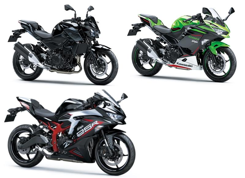 リコール(無償修理)のおしらせ カワサキ Ninja400、Z400、Ninja250、Z250、ZX-25R 画像はサンプルです。