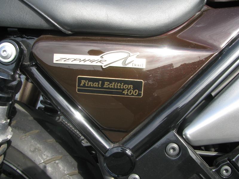 中古車バイク カワサキ ゼファーΧ(ゼファーカイ) ブラウン/オレンジ サイドカバー右側