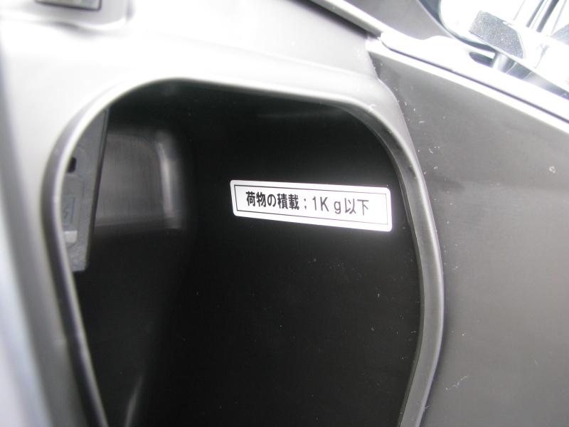 新車バイク ホンダ PCX125 マットシルバー フロントポケット積載量1kg