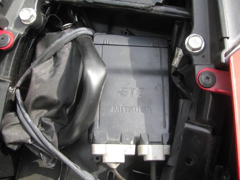 中古車バイク ホンダ CBR400R ABS トリコロールカラー ETC車載器