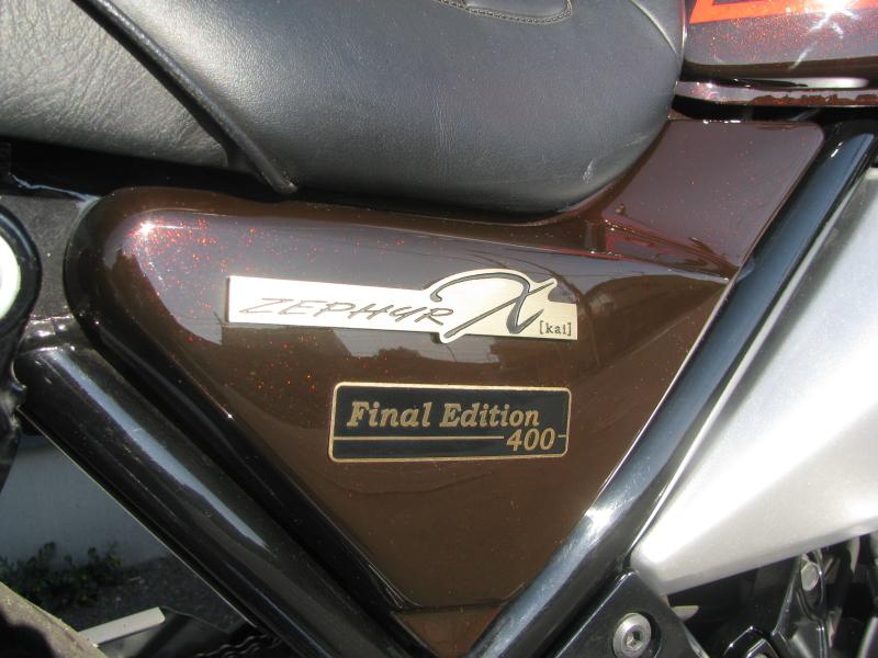 中古車バイク カワサキ ゼファーΧ(ゼファーカイ) ファイナルエディション ブラウン/オレンジ 火の玉カラー 右サイドカバーエンブレム