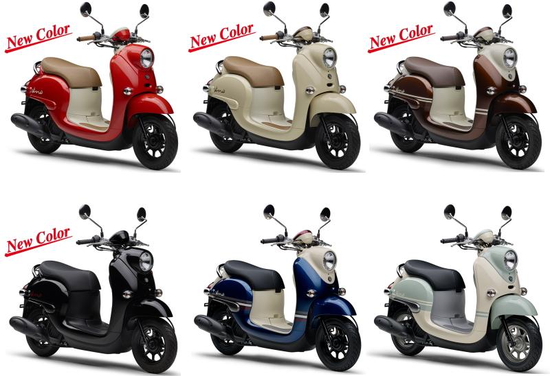 新商品情報 ヤマハ ビーノ(Vino) 2021年 新色が発表されました。