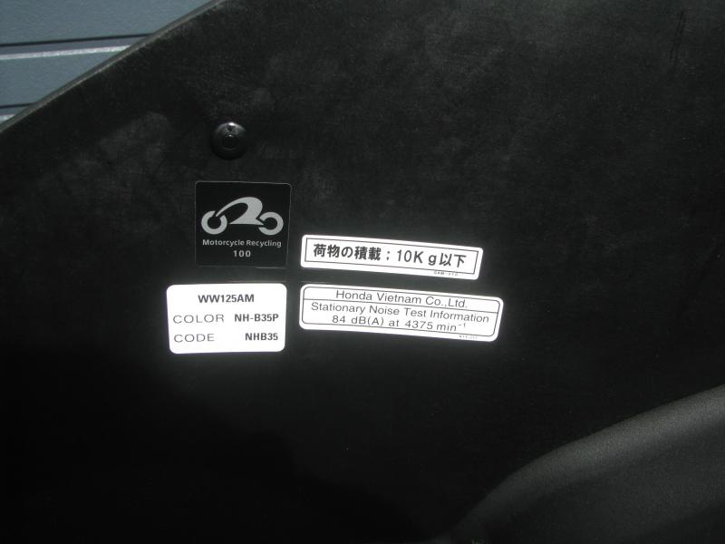 新車バイク ホンダ PCX125 ホワイト シートボックス 荷物の積載10kg以下