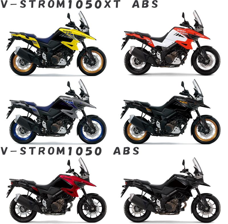 新商品 スズキ Vストローム1050ABS/Vストローム1050XT ABS (V-STOROM1050 ABS) 2021年モデル 発表