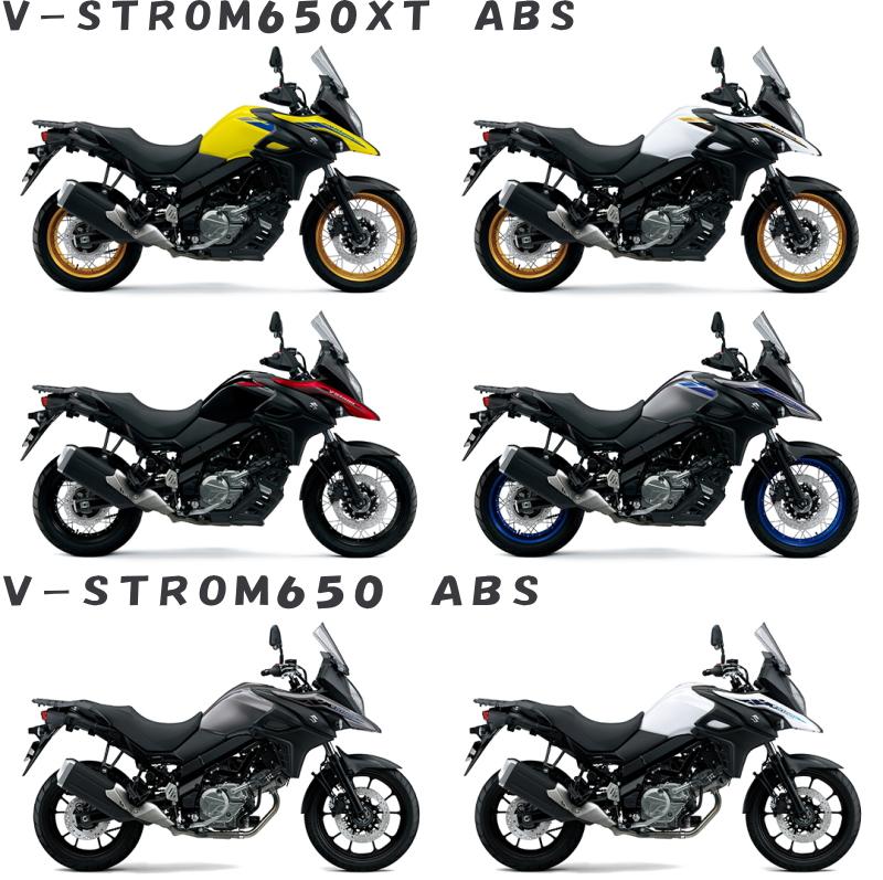 新商品 スズキ Vストローム650ABS/Vストローム650XT ABS (V-Strom650ABS) 2021年モデル