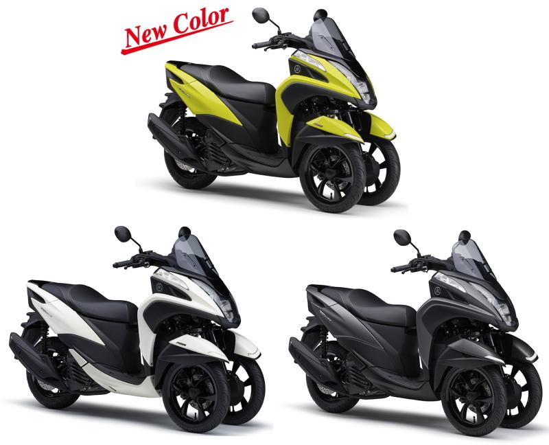 新商品 ヤマハ トリシティ125(TRICITY) 2021年モデル