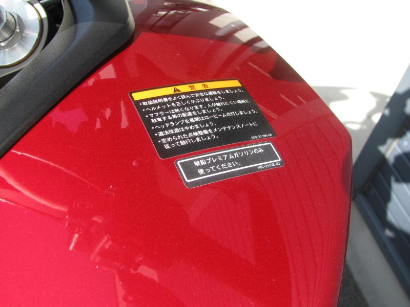 中古車 ヤマハ MT-09 TRACER ABS(トレーサーABS) レッド ガソリンタンクコーションラベル