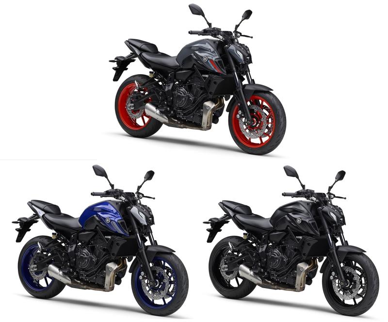 新商品 ヤマハ MT-07 ABS 2021年モデル 発表