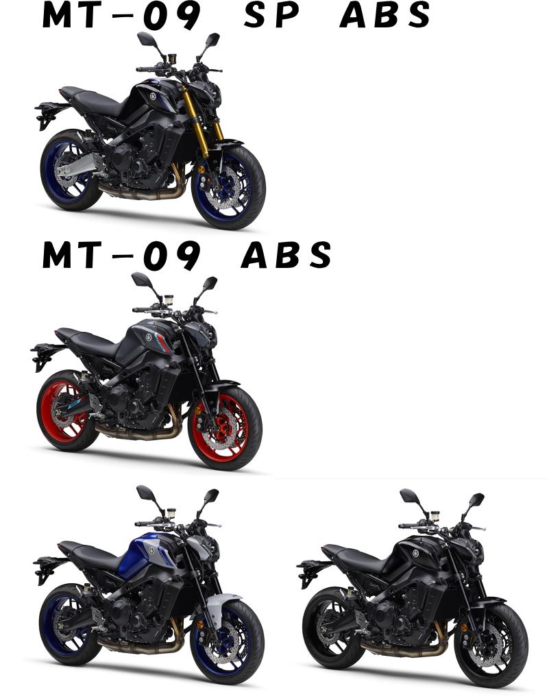 新商品 ヤマハ MT-09 ABS 2021年モデル 発表