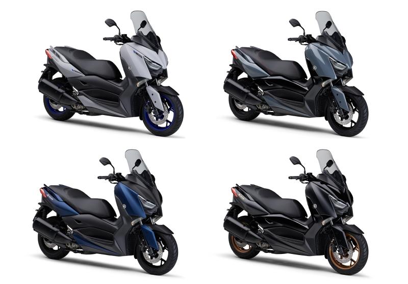 新商品 ヤマハ XMAX(250cc) 2021年モデル 発表