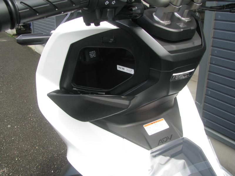 新車 ホンダ ADV150 ホワイト 受注期間限定車 フロントポケット