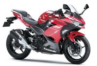 新商品 カワサキ Ninja250 2022年モデル発表